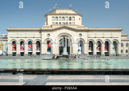 The National Art Gallery and History museum on Republic Square in Yerevan, the capital of Armenia. - Stock Photo