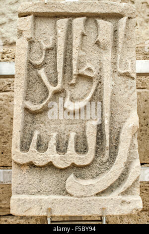 Fragment of the stone frieze of the Bayil Fortress in the Palace of the Shirvanshahs, in Baku, the capital of Azerbaijan. - Stock Photo