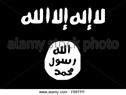 Flag banner of the Islamic State - Stock Photo