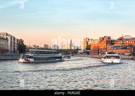 Moscow, Russia - September 25, 2015:  City artistic park Muzeon. View from Krymskaya Embankment on the center of - Stock Photo