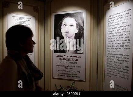 Moscow, Russia. 19th Nov, 2015. An exhibition marking the 90th birth anniversary of Russian ballet dancer Maya Plisetskaya - Stock Photo