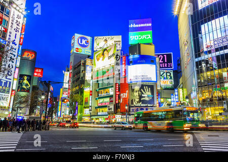 Tokyo, Shibuya. January 30, 2015. The shibuya district in Tokyo. Shibuya is popular district in Tokyo, for his pedestrian - Stock Photo