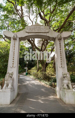 Entrance To Hong Kong Zoological And Botanical Gardens Hksar China Stock Photo Royalty Free