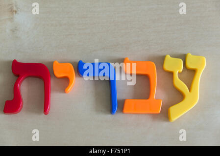 A writing in Hebrew language - Stock Photo