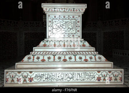 Cenotaph taj mahal agra india - Stock Photo