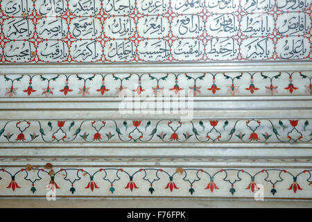 Cenotaph, taj mahal, agra, delhi, india, asia - Stock Photo