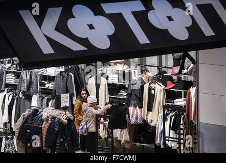 Koton Одежда Турция