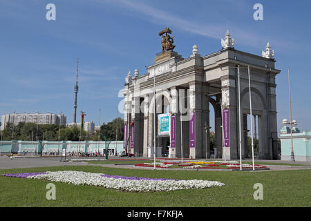 The main entrance gate to VDNKh, Moscow, Russia. - Stock Photo