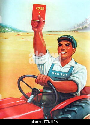 Chinese Communist Party, propaganda poster, issued during the Cultural Revolution, circa 1966. It speaks to the - Stock Photo