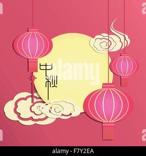 Mid Autumn Festival Chinese Lantern Background - Stock Photo