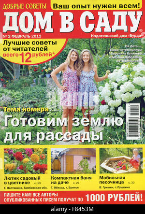 Front cover of russian magazine the house in the garden for Front of house magazine