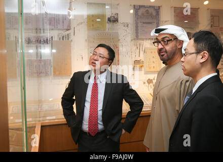Shanghai, China. 15th Dec, 2015. Mohammed Bin Zayed Al Nahyan (C), crown prince of Abu Dhabi Emirate of the United - Stock Photo
