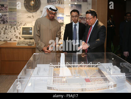 Shanghai, China. 15th Dec, 2015. Mohammed Bin Zayed Al Nahyan (L), crown prince of Abu Dhabi Emirate of the United - Stock Photo