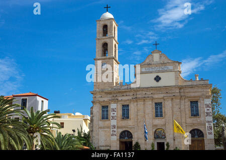 The orthodox Trimartyri Cathedral in Chania, Greece - Stock Photo