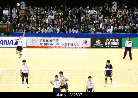 Tokyo, Japan. 18th Dec, 2015. Yuki Ishikawa () Volleyball : 2015 Emperor's Cup and Empress's Cup All Japan Volleyball - Stock Photo