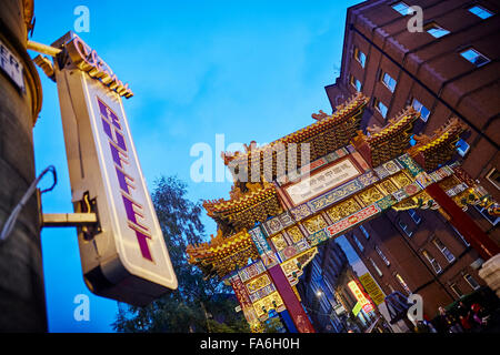 Manchester Chinatown archway on Faulkner Street which was completed in 1987  Chinatown in Manchester, England is - Stock Photo