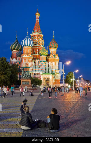 Saint Basil's Cathedral at night. Moscow  Russia.