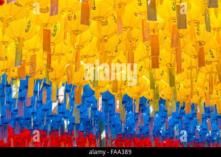 Detail of lanterns near Seokguram Grotto and Bulguksa Temple, Gyeong-ju, South Korea - Stock Photo