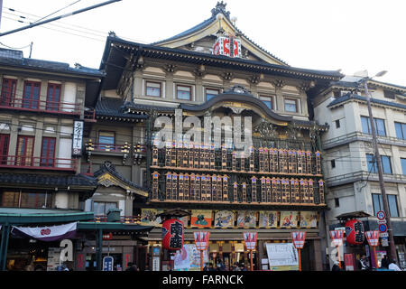 Minamiza theatre in Kyoto, Japan. - Stock Photo