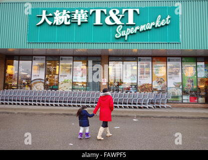 T&T Supermarket main entrance in Toronto, Canada - Stock Photo