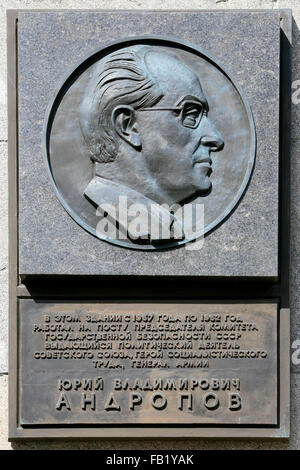 Plaque commemorating Yuri Andropov (1914-1984) outside the former KGB headquarters at Lubyanka in Moscow, Russia - Stock Photo