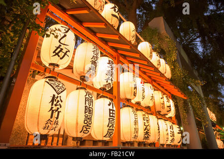 Namiyoko Inari Shrine lanterns near Tsukiji Fish Market in Tokyo, Japan. - Stock Photo