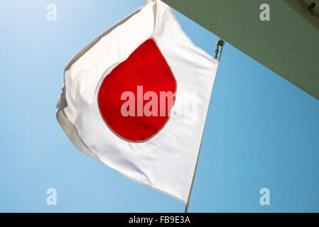 Japanese flag - Stock Photo