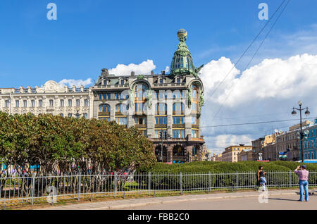 Zinger House on Nevsky Prospect in the historic center of the city - Stock Photo