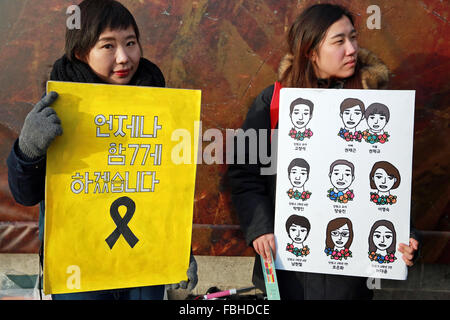 London, UK. 16th January, 2016. Koreans in London continue their monthly silent protests to remember the 304 victims - Stock Photo