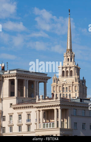 Radisson Royal Hotel Moscow (former Hotel Ukraina), one of Stalin's Seven Sisters Moscow, Russia
