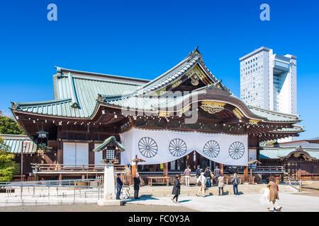 The entrance to Yasukuni Shrine in Tokyo, Japan. - Stock Photo