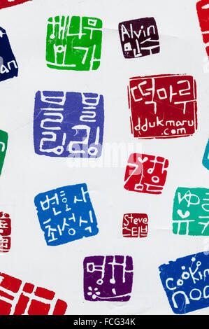 Ink stamps for sale, Insa-dong, Seoul, South Korea - Stock Photo