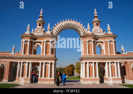 The Gallery between the Grand Palace and the Bread House constructed by Vasily Bazhenov at Tsaritsyno Park, Moscow, - Stock Photo