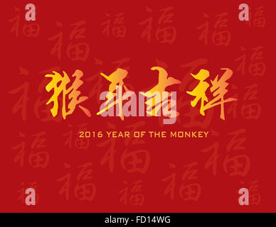 2016 chinese new year of the monkey traditional calligraphy text wishing prosperity in year of the