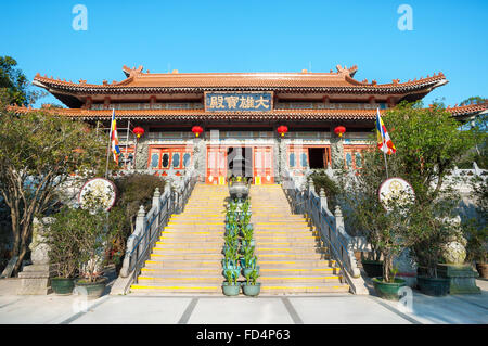 Main hall of Po Lin Monastery, Lantau, Hong Kong - Stock Photo