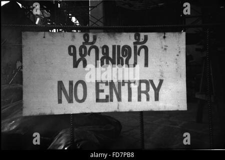 No Entry Sign On Metal - Stock Photo