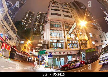 HONG KONG - JAN 27, Hong Kong downtown at night in Tsuen Wan, Hong Kong on 27 January, 2012. - Stock Photo