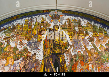 Mosaic depicting Victory Day celebrations in Park Pobedy metro station, Moscow, Russia - Stock Photo