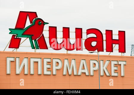 Moscow, Russia - May 24, 2015: Logo of shopping Center Mall Gallery and Auchan hypermarket. French distribution - Stock Photo