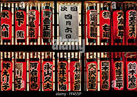 Japan, Honshu island, Kanto, Tokyo, lights. - Stock Photo