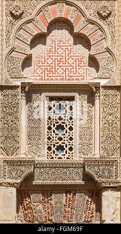 CORDOBA, SPAIN - MAY 26, 2015: The detail of mudejar portal the Cathedral. - Stock Photo