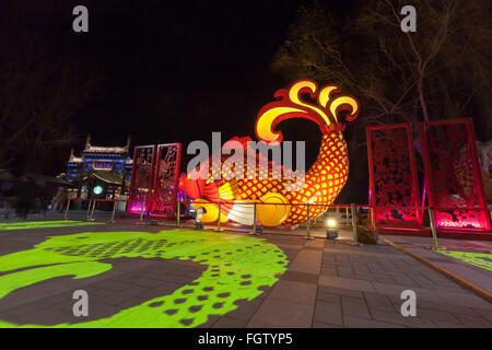China Beijing Shichahai Houhai - Stock Photo