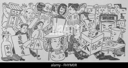 Caricature of changes occurred by Japanese Cultural enlightenment in Meiji period. - Stock Photo