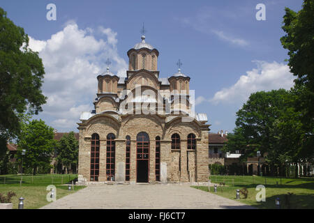 Gračanica monastery, serbian orthodox, Kosovo - Stock Photo