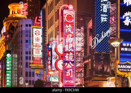 neon-lit stores along famous Nanjing Road, Shanghai, China - Stock Photo