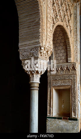 Arch with moresque ornaments in the Royal Islamic Palace in Alhambra, 16th century. Granada, Spain - Stock Photo