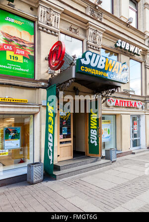 subway - american restaurant essay With more than 35000 subway franchises in the world (and close to 25000 in the  us),  taste test: 9 exotic fruits photo gallery: utz factory outlet americans  for marmite  here is where michelin-starred restaurants in pari  tags:  baking bread cooking essays fast food restaurant chains.