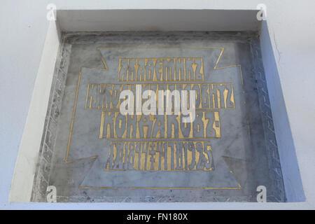 Grave of Russian art historian Nikodim Kondakov in the underground crypt of the Dormition Church at the Olsany Cemetery - Stock Photo
