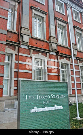 The Tokyo station hotel Japan - Stock Photo