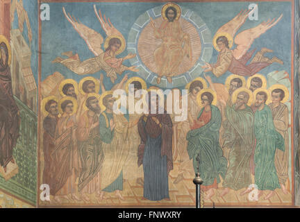Ascension of Jesus. Mural painting by Russian icon painters Rostislav Koryakin (1918-1999) and Andrei Ryazanov (1885 - Stock Photo